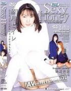 セクシー ハニー Vol.4