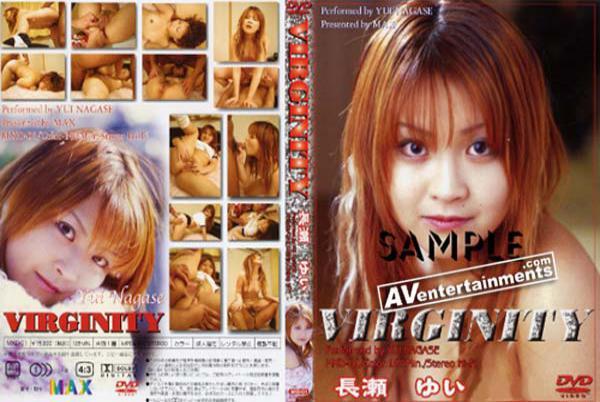 Virginity Vol.1 - 無料アダルト動画付き(サンプル動画)