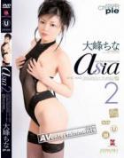 アジア Vol. 2 : 大峰ちな - 無料アダルト動画付き(サンプル動画)