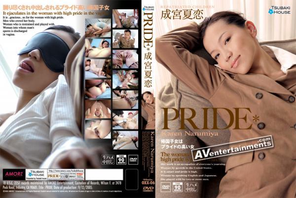 PRIDE : 成宮夏恋