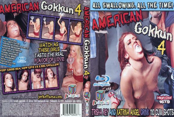 アメリカンゴックン4(Blu-Ray)
