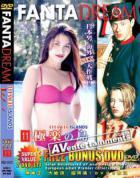 プレジャー アイランド Vol.11 (2枚組)