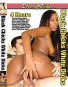 ブラック チックス ホワイト ディックス (4時間 DVD)