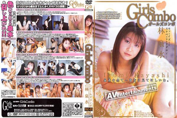 Girls Combo Vol.3