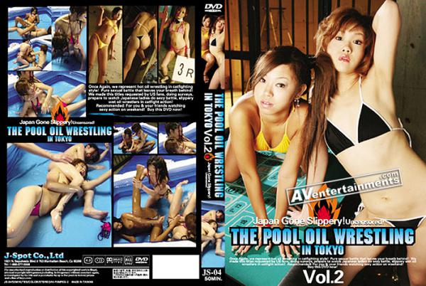 The Pool Oil Wrestling Made in Japan Vol. 2