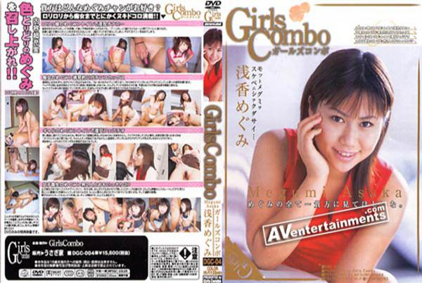 Girls Combo Vol.4