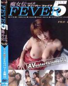 Fever Five Vol.6 美勇伝6