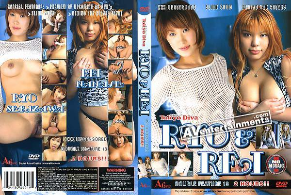 Tokyo Diva 17: Ryo & Rei (Double Feature 13)