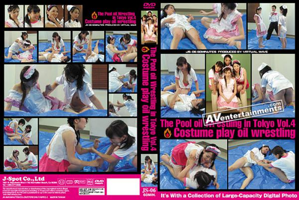 The Pool Oil Wrestling Made in Japan Vol. 4