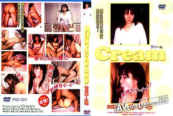 Cream Vol.5