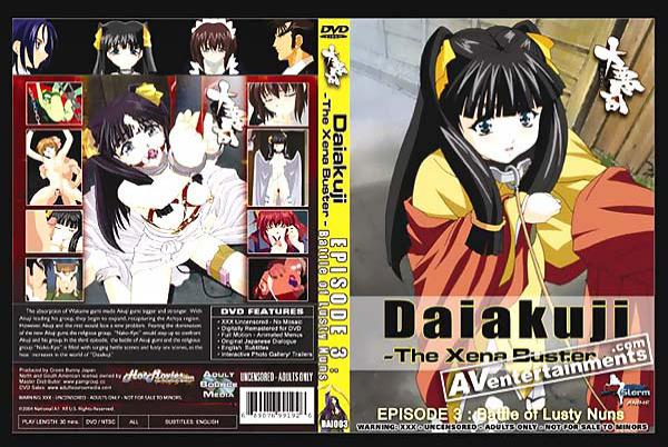 Daiakuji Episode 3: Battle Of Lusty Nuns 大悪司3