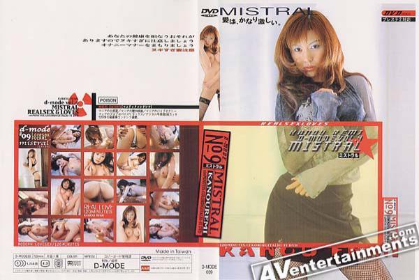 D-Mode Vol.9: Mistral