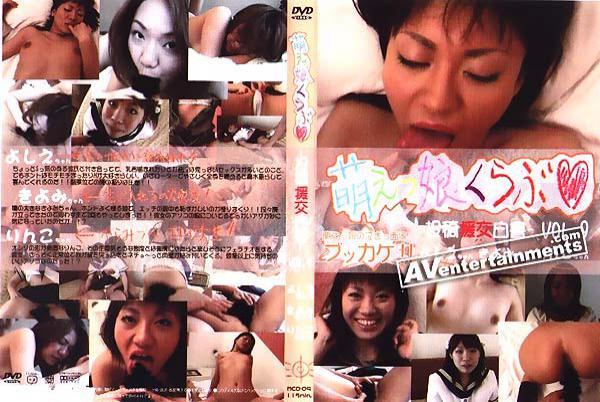 萌えっ娘くらぶ Vol. 9