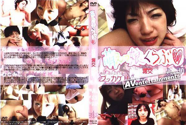 萌えっ娘くらぶ Vol. 10