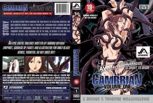 カンブリアン Cambrian : 1st stage 淫獣の感染
