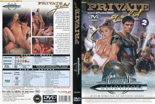 グラディエーター1(2 DVDセット)