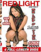 ミーマブラヴUロングタイム4パック(4 DVDセット)