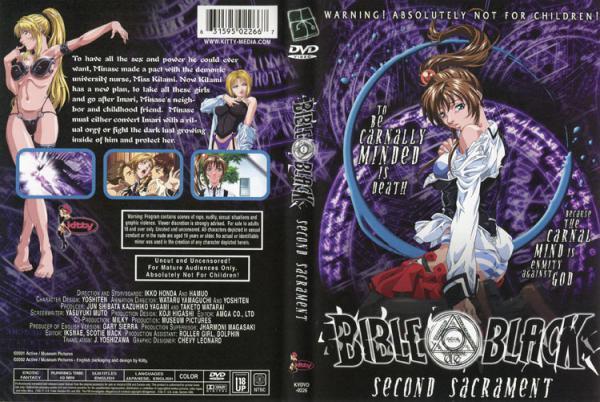 バイブルブラック Vol.2 (DVD-Rディスク盤)