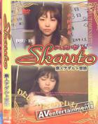 スカウト Vol.3
