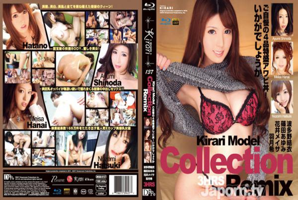 KIRARI 137 Kirari Model Collection Remix 3HRS : 波多野結衣, 篠田あゆみ, 花井メイサ, 羽月希 (ブルーレイ版)