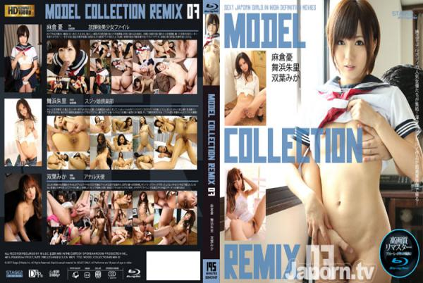 Model Collection Remix 07 : 麻倉憂, 舞浜朱里, 双葉みか ( ブルーレイ版 ) - 無料アダルト動画付き(サンプル動画)