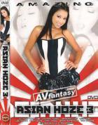 Asian Hoze 3
