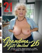 おばあちゃんは釘付け26を取得します