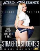 ストレートA学生3