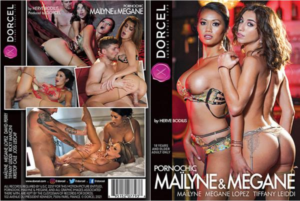ポルノチック Vol.33: マイリーン & メーガン