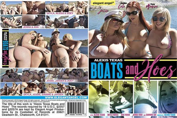 アレクシス・テキサス:ボートとホース