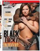 ブラック ディック - ホットワイフ Vol.2 (2枚組) - 無料アダルト動画付き(サンプル動画)