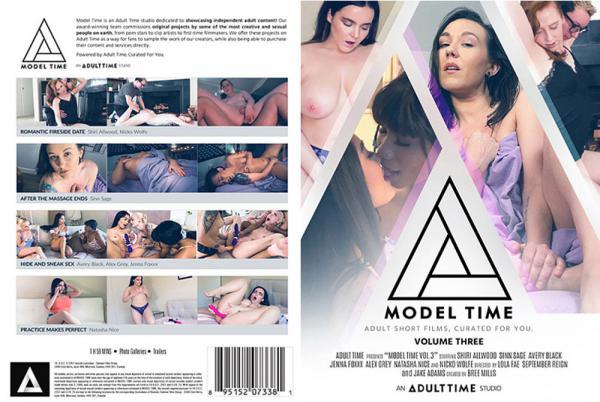 モデルタイム Vol.3