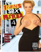 トランス セックス ピストルズ Vol.4