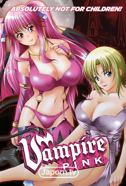 ヴァンパイア ピンク (DVD-Rディスク盤) サンプル画像0