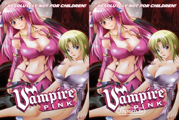 ヴァンパイア ピンク (DVD-Rディスク盤)