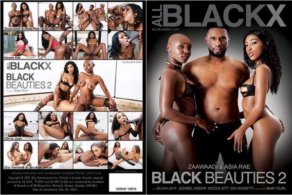 ブラック ビューティーズ Vol.2  (All Black X)