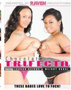 チョコレート三連