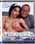 モンスターコックトランステークオーバー38