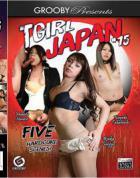 Tガール・ジャパン 15