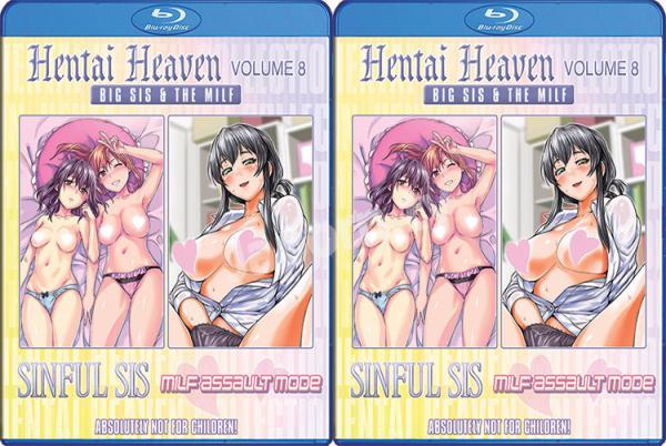 ヘンタイ ヘブン コレクション Vol. 8 : ビッグシスター & ザ ミルフ (ブルーレイディスク版)