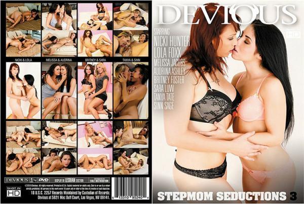 ステップマム セダクションズ Vol.3 (Devious)