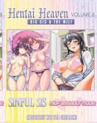 ヘンタイ ヘブン コレクション Vol. 8 : ビッグシスター & ザ ミルフ (DVD-Rディスク盤)