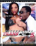 異人種間トランスアクション5