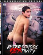 放課後のセックス