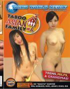 タブー アジアン ファミリー Vol.4