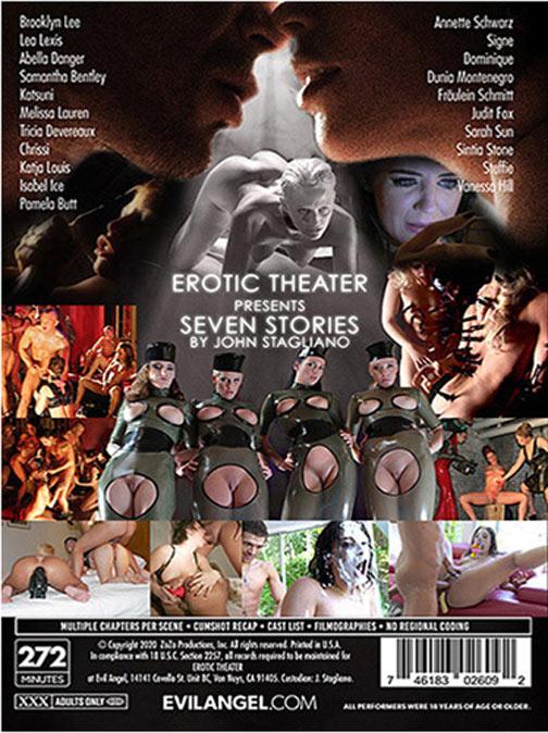 エロチックシアター (2 DVDセット) - 無料アダルト動画付き(サンプル動画) サンプル画像0
