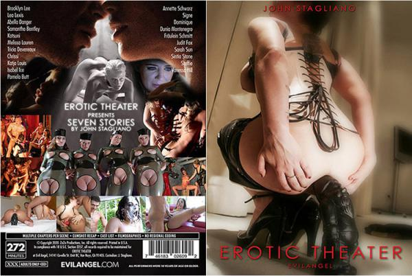 エロチックシアター (2 DVDセット) - 無料アダルト動画付き(サンプル動画)