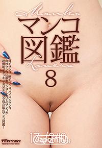 メルシーボークー MXX 71 濡れる誘惑 ~エロイイ彼女の飲み姿~ : 菊川みつ葉 - 無料アダルト動画付き(サンプル動画) サンプル画像11