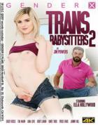トランス ベイビーシッターズ Vol.2