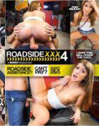 ロードサイド XXX 4